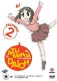Azumanga Daioh - Volume 2
