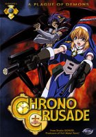Chrono Crusade - Cover Art (Volume 1)