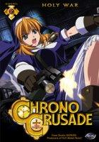 Chrono Crusade - Volume Two (Cover Art)