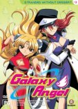 Galaxy Angel - Volume 3 (Cover Art)