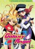 Galaxy Angel - Volume 3 (Cover Art)