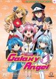 Galaxy Angel - Volume 4 (Cover Art)