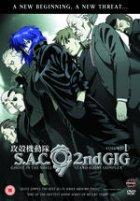 GiTS SAC 2nd Gig - Volume One (Cover Art)