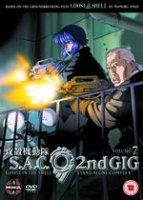 GitS:SAC 2nd Gig