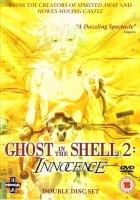 Innocence - Cover Art