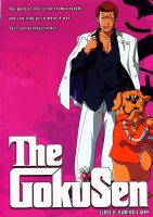 Gokusen, Volume 2