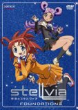 Stellvia - Volume 3 (Cover Art)