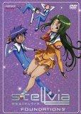 Stellvia - Volume 4 (Cover Art)