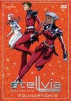 Stellvia - Volume 6 (Cover Art)