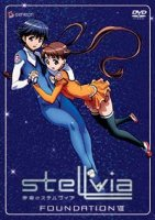 Stellvia