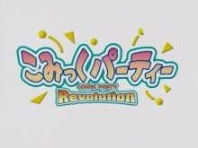 Comic Party Revolution - Title Card