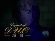 Legend of Duo - Title Card