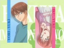 Boku wa Imouto ni Koi wo Suru - Title Card