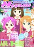 Megami - Vol 59 (Cover Art)