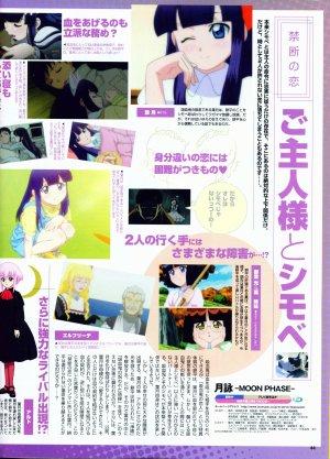 Megami #59 = Tsukuyomi ~Moon Phase~
