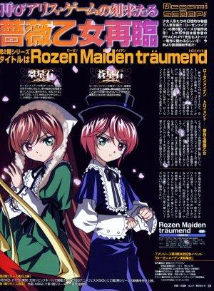Megami - Rozen Maiden Träumend