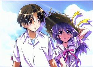 Megami #64 - Iriya no Sora, UFO no Natsu