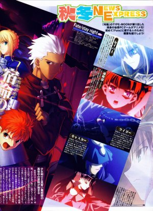 Megami #64 - Fate/stay night