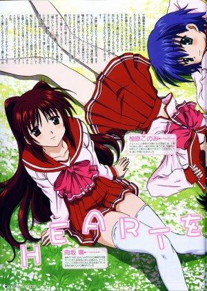 Megami #64 - To Heart 2
